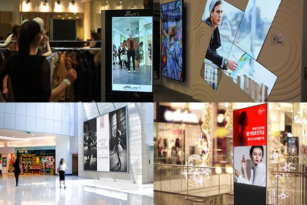 Digital display in retail stores